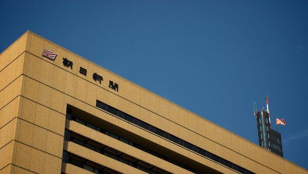 Sede del diario Asahi Shimbun - Sputnik Mundo