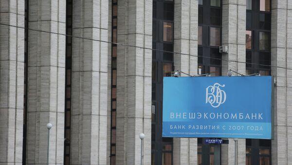 Edificio del banco Vnesheconombank - Sputnik Mundo