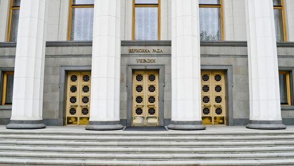 Rada Suprema de Ucrania - Sputnik Mundo