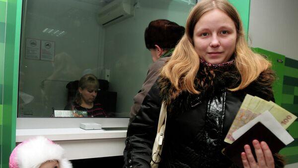 Las milicias de Donetsk pagan prestaciones sociales a más de 250.000 habitantes - Sputnik Mundo