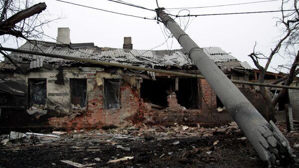 Vicecancilleres de Japón y Rusia abordarán la situación en Ucrania el 12 de febrero - Sputnik Mundo