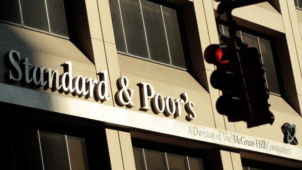 Agencia de calificación de riesgos Standard & Poor's (S&P) - Sputnik Mundo