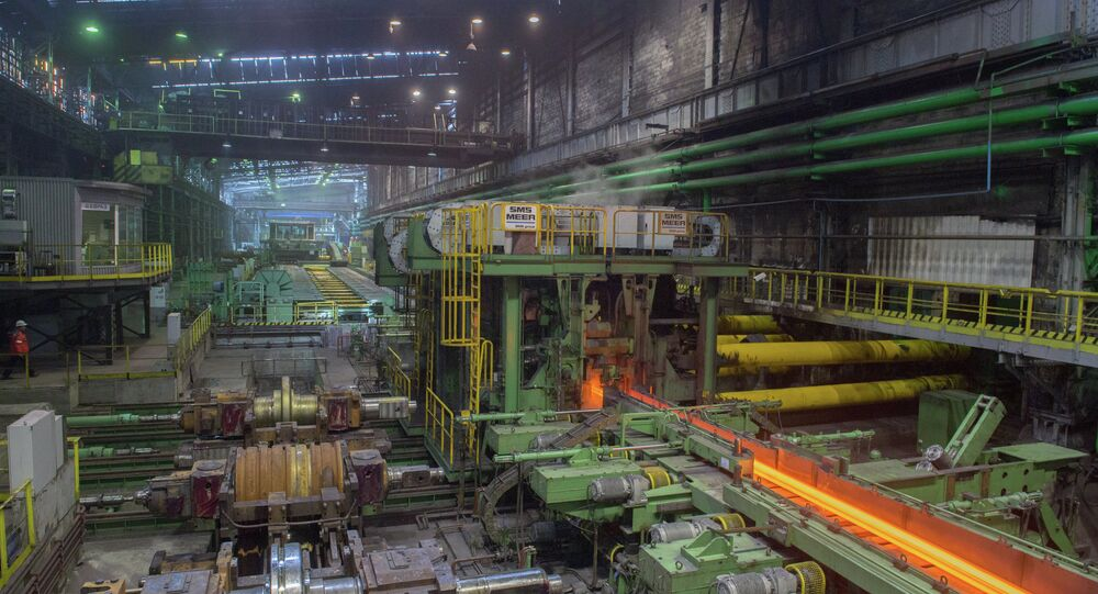 Empresa metalúrgica rusa Evraz