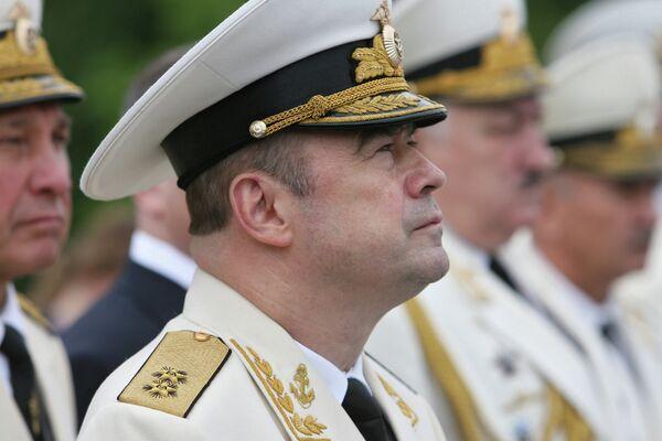 Patrullero Yaroslav Mudri se incorpora a los arsenales de la Armada rusa - Sputnik Mundo