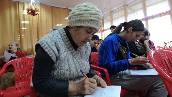 Rusia acoge a refugiados ucranianos - Sputnik Mundo