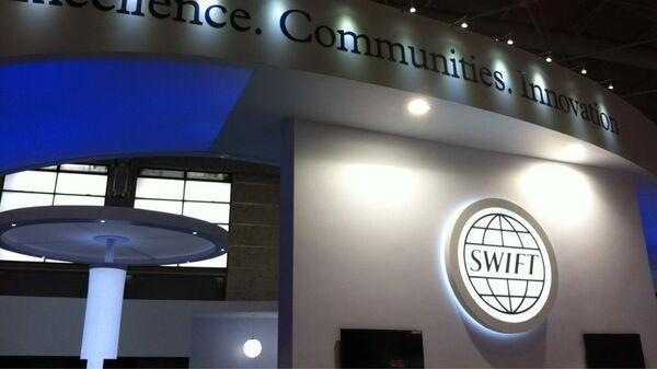 Sistema SWIFT - Sputnik Mundo