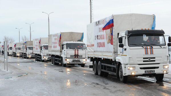 Сonvoy humanitario ruso para Donbás (Archivo) - Sputnik Mundo
