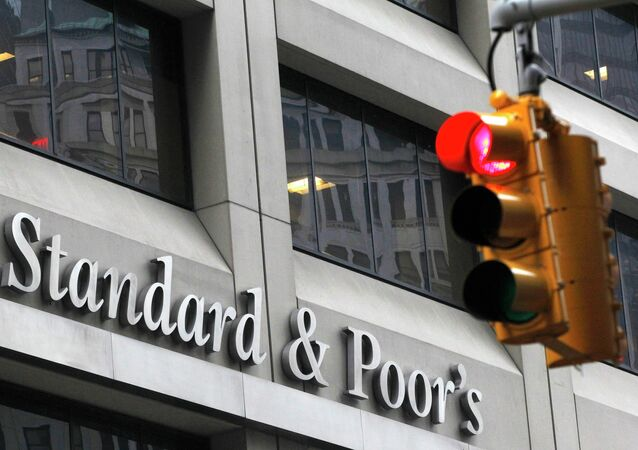 Calificadora de riesgo Standard & Poor's
