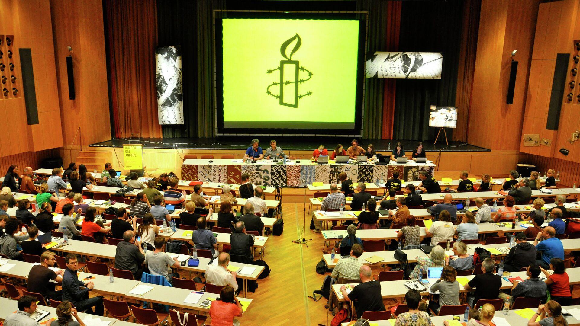 Amnistía Internacional (imagen referencial) - Sputnik Mundo, 1920, 06.05.2021
