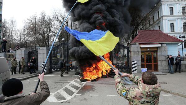 Combatientes de Aidar en Kiev - Sputnik Mundo