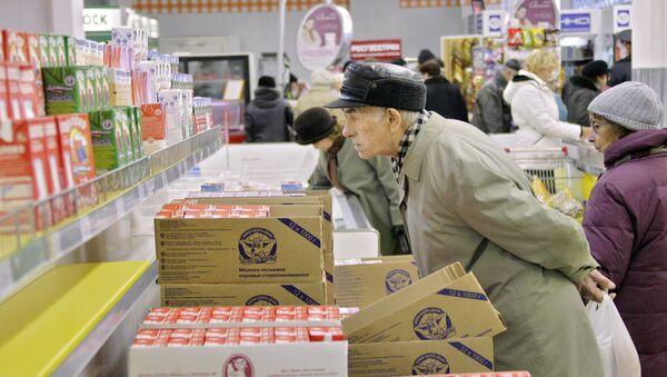 Рост цен на продукты питания - Sputnik Mundo