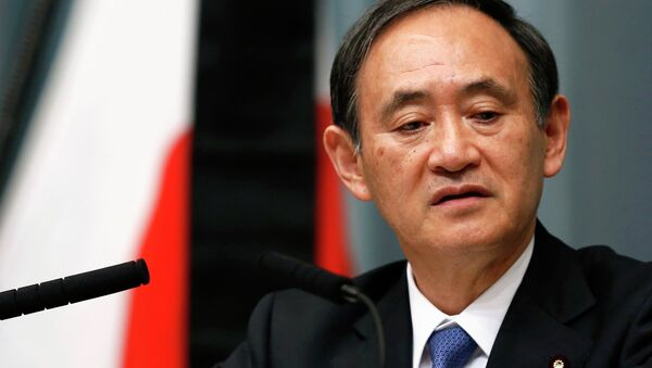 Yoshihide Suga, el nuevo primer ministro de Japón - Sputnik Mundo