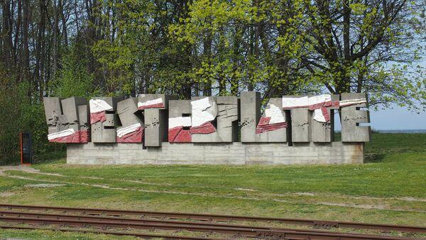 Westerplatte - Sputnik Mundo