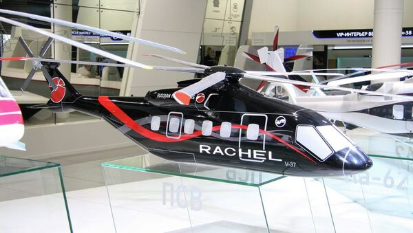 RACHEL (Russian Advanced Commercial Helicopter) - Sputnik Mundo