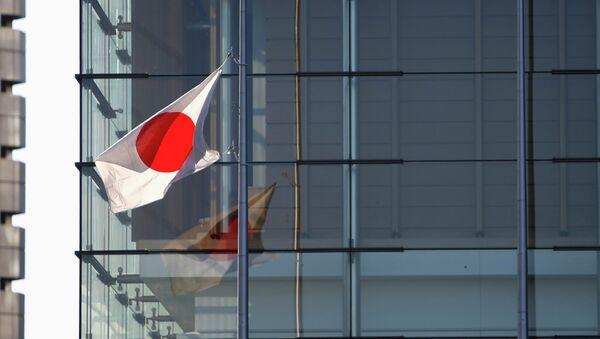 Libros del periodista nipón ejecutado por EI se convierten en los más vendidos en Japón - Sputnik Mundo