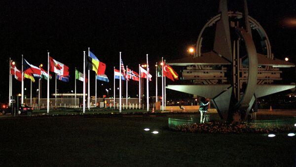 Sede de la OTAN - Sputnik Mundo