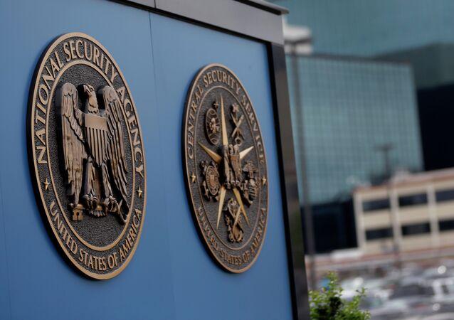 Sede de la Agencia Nacional de Seguridad de EEUU (NSA)