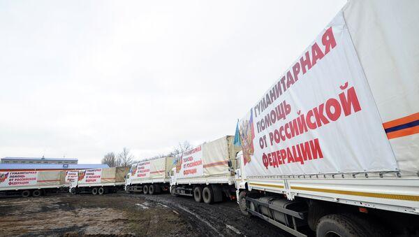 Тринадцатый гуманитарный конвой для юго-востока Украины в Ростовской области - Sputnik Mundo