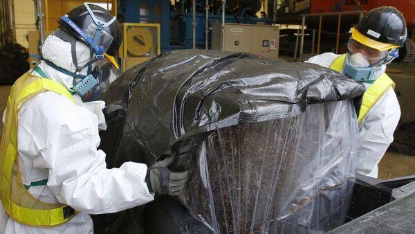 Operadores de plantas nucleares en Japón planean jubilar tres reactores - Sputnik Mundo
