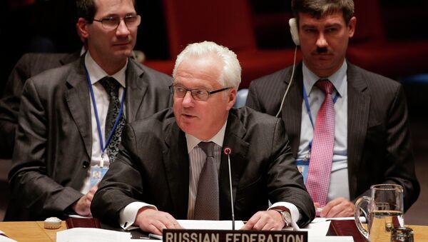 Vitali Churkin, embajador de Rusia ante Naciones Unidas (Archivo) - Sputnik Mundo