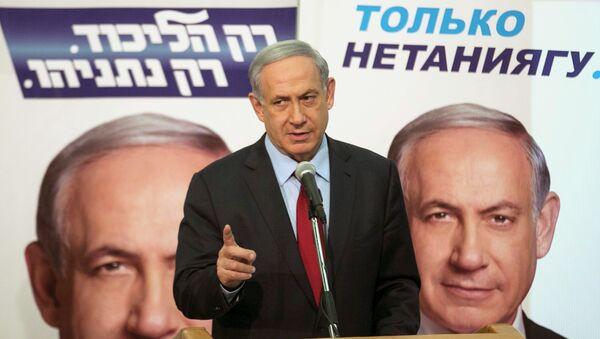 Israel's Prime Minister Benjamin Netanyahu at Bar Ilan University near Tel Aviv February 9, 2014 - Sputnik Mundo