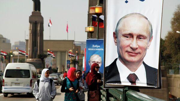 Retrato de Vladímir Putin en El Cairo - Sputnik Mundo