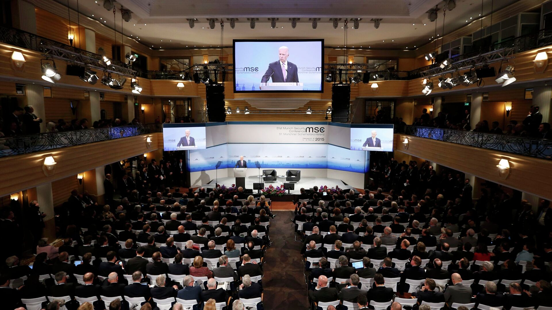 Joe Biden en la Conferencia de Seguridad de Múnich (archivo) - Sputnik Mundo, 1920, 05.05.2021