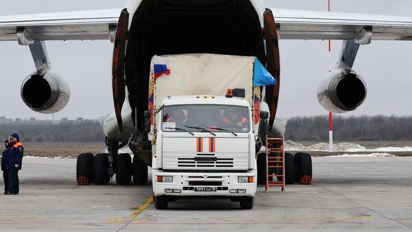 Ayuda humanitaria para Donbás - Sputnik Mundo