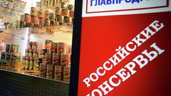 Diputados quieren obligar a reservar el 50% de los estantes comerciales a los productos rusos - Sputnik Mundo