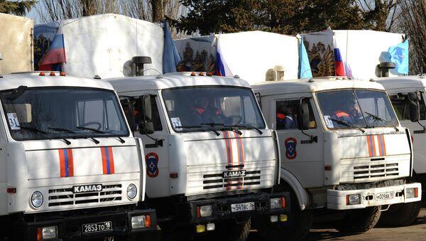 Camiones con ayuda humanitaria rusa para Donbás - Sputnik Mundo