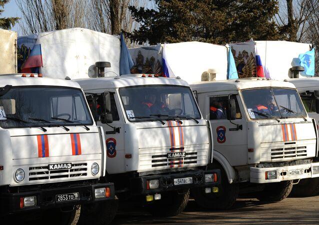 Camiones con ayuda humanitaria rusa para Donbás