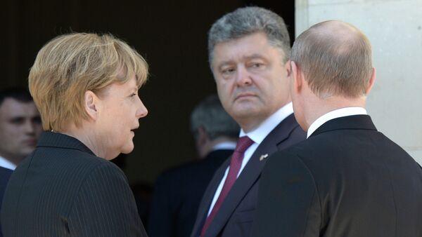 Рабочий визит В.Путина во Францию - Sputnik Mundo