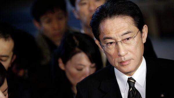 Fumio Kishida, ministro de Exteriores de Japón - Sputnik Mundo