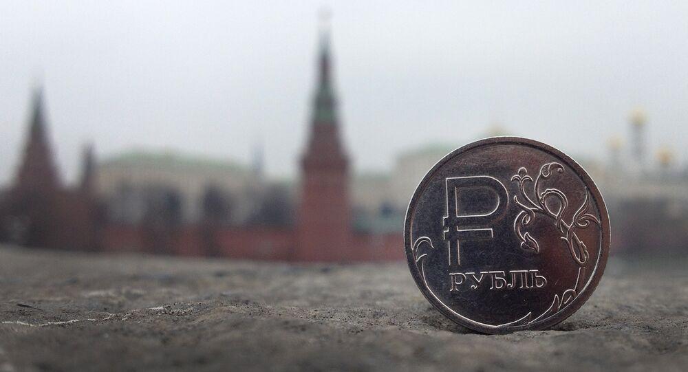 Una moneda de rublo
