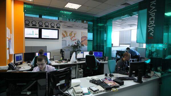 Oficina de Kaspersky Lab - Sputnik Mundo