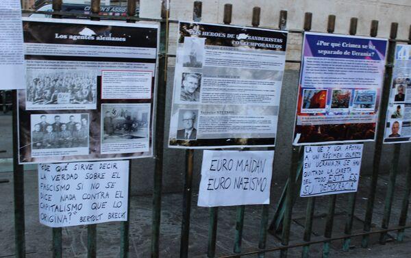 Manifestación en Madrid en el aniversario del cambio violento de Gobierno en Ucrania - Sputnik Mundo