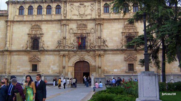 Alcalá de Henares (Madrid) Universidad Complutense - Sputnik Mundo