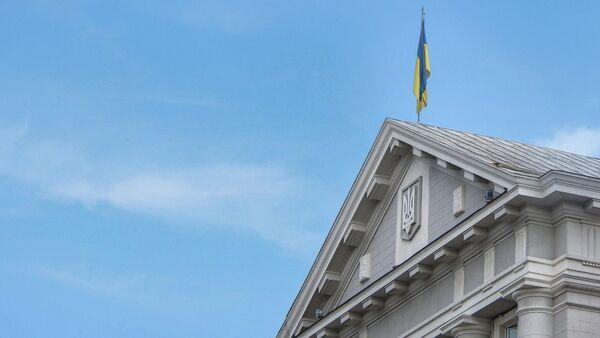 Servicio de Seguridad de Ucrania (SBU) - Sputnik Mundo