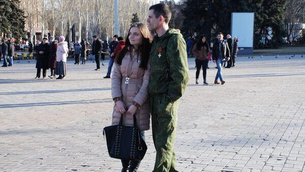 День защитника отечества в Донецке - Sputnik Mundo