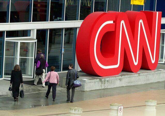 Instalaciones de la CNN