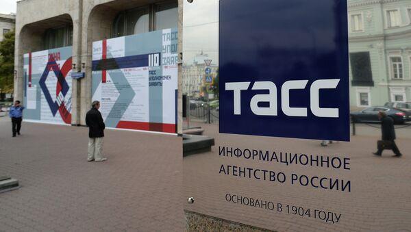 Вывеска на здании агентства ИТАР-ТАСС - Sputnik Mundo