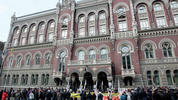 Banco Nacional de Ucrania - Sputnik Mundo