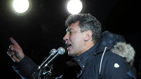 Митинг оппозиции на Пушкинской площади в Москве - Sputnik Mundo