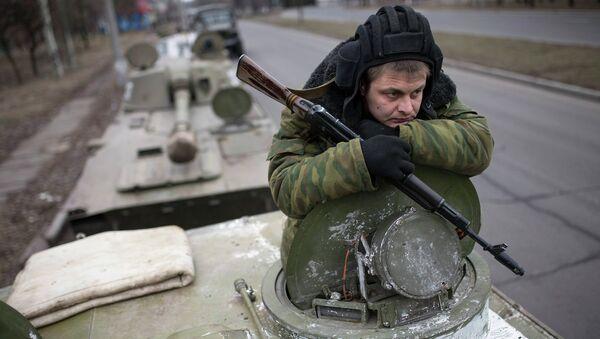Miliciano de la RPD - Sputnik Mundo