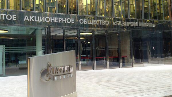 Gazprom Neft - Sputnik Mundo