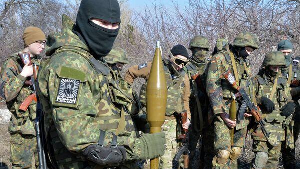 Militantes del batallón Azov - Sputnik Mundo
