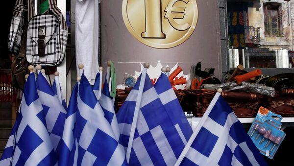 España no contempla la salida de Grecia del euro - Sputnik Mundo