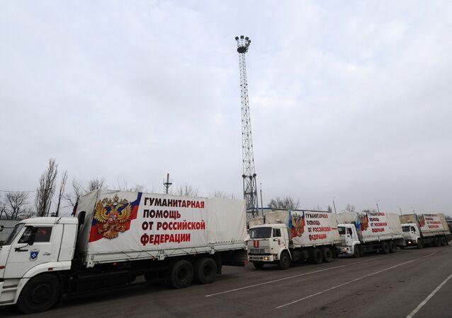 El 17º convoy humanitario  ruso para Donbás cruza la frontera ruso-ucraniana