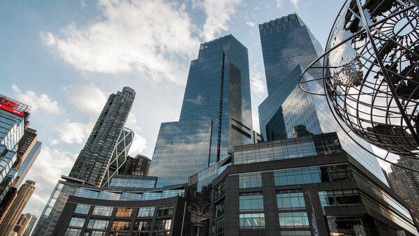 Time Warner Center - Sputnik Mundo