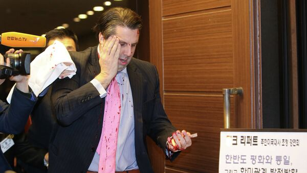 Mark Lippert, embajador de Estados Unidos en Corea del Sur, fue atacado en Seúl - Sputnik Mundo